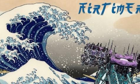 Die große Welle vor Kanagawa - rechts:  Eejanaika und Takabisha  - Anklicken zum Vergrößern!