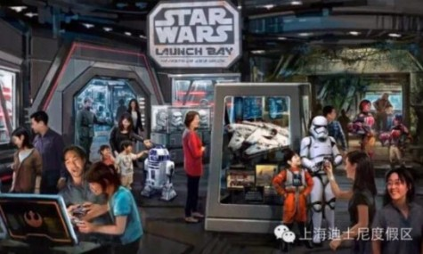 star wars launch bay 550x326 475x285 Shanghai Disney Resort   Neue Informationen und Artworks enthüllt