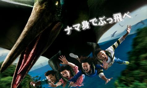 JP Flying Coaster 475x285 Flying Coaster der Universal Studios Japan offiziell angekündigt